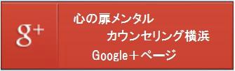 公式plus.google