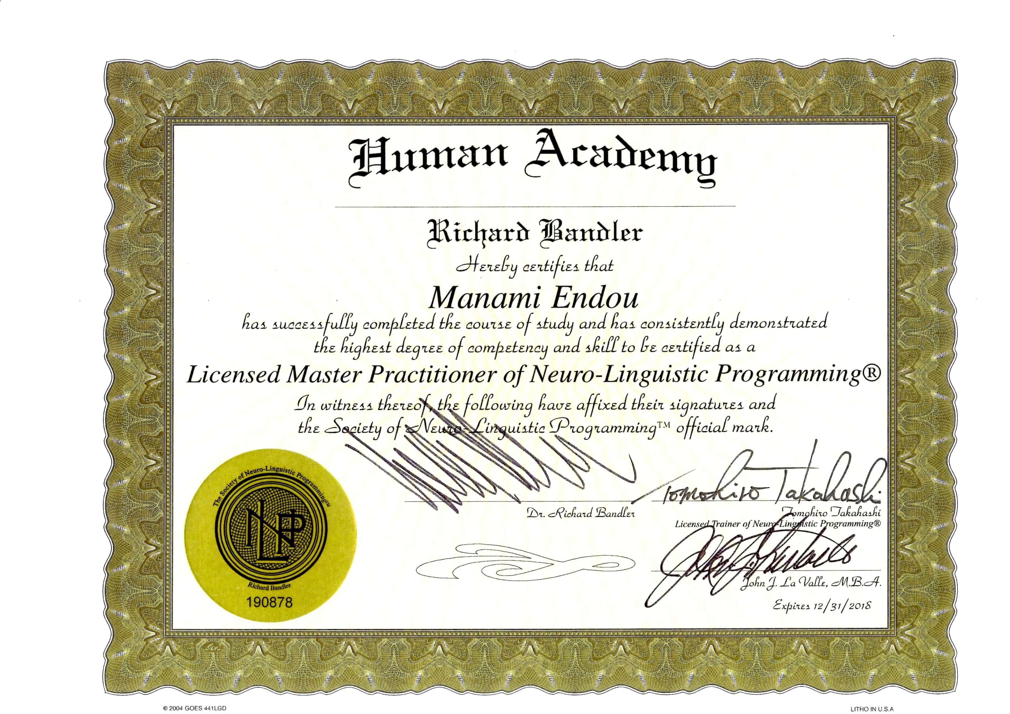 アメリカNLP協会マスタープラクティショナー資格認定書(遠藤まなみ)